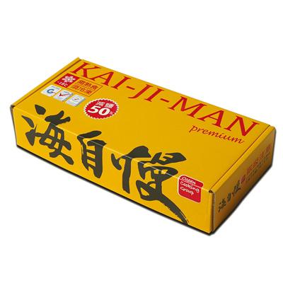 嚐鮮版一夜干綜合箱(秋刀魚3片+竹筴魚2片/盒)