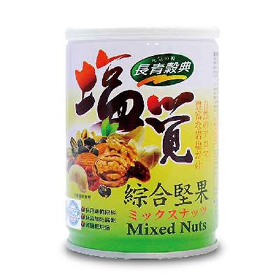 鹽覺綜合堅果(80g/罐)