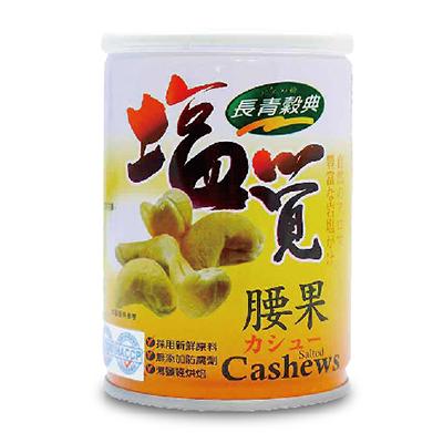 鹽覺腰果(80g/罐)