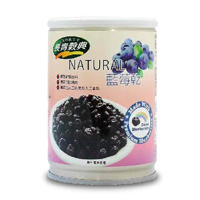 藍莓乾(100g/罐)