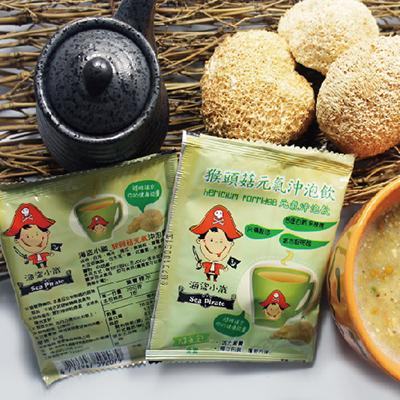 猴頭菇元氣沖泡飲(20g*10入/盒)