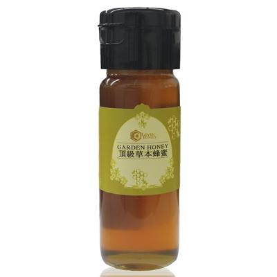 頂級草本蜂蜜(420g/瓶)