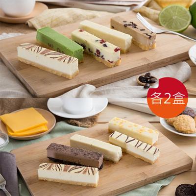 香榭大道乳酪條-綜合A款+B款各2盒