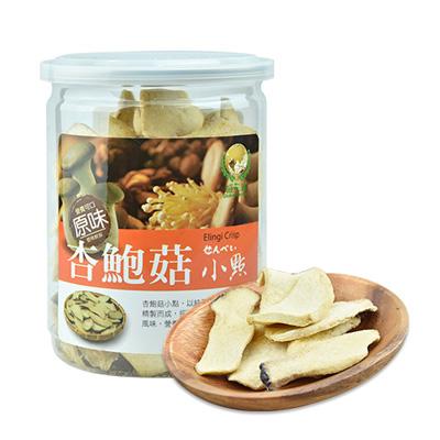 杏鮑菇小點-原味-全素(90g±5g/罐)