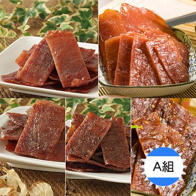 現烤好滋味肉乾組(10包)-A組