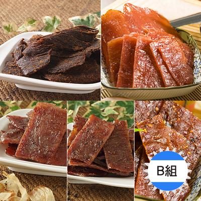 現烤好滋味肉乾(10包)-B組