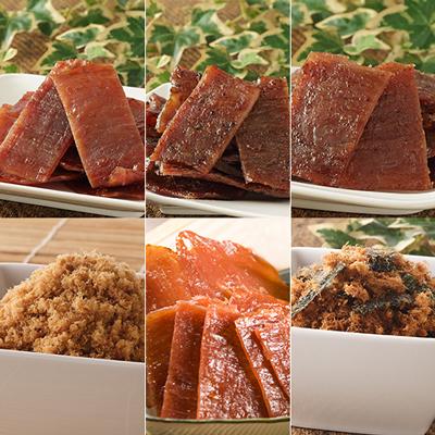 現烤好滋味肉乾肉盒(6包)