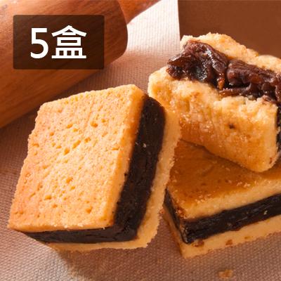 桂圓酥餅禮盒*5(50g*10入/盒)