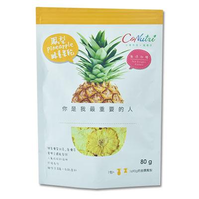 鳳梨酵素果乾(80g/包)