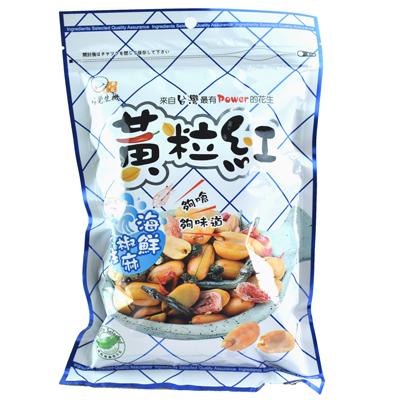 海鮮椒麻花生(180g/包)