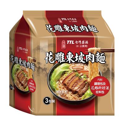 花雕東坡肉-袋麵(200g*3入/組)