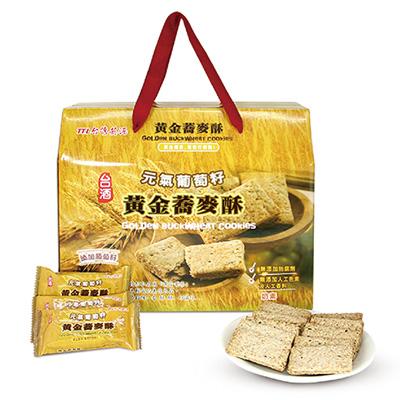 元氣葡萄籽黃金蕎麥酥(320g±3%*3入/箱)