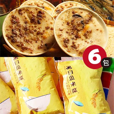 招牌碗粿6碗+虱目魚米糜6包