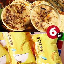 麻豆助碗粿 招牌碗粿6碗+虱目魚米糜6包