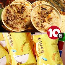 麻豆助碗粿 招牌碗粿10碗+虱目魚米糜10包
