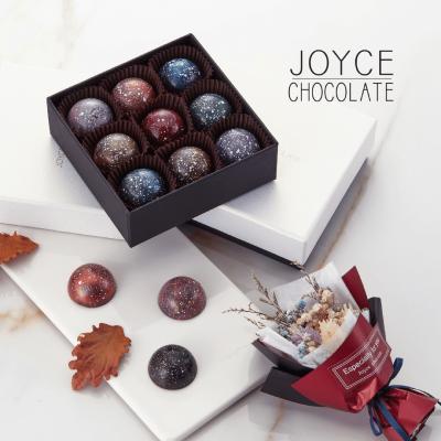 神秘星球巧克力(10g~12g*9顆/盒)