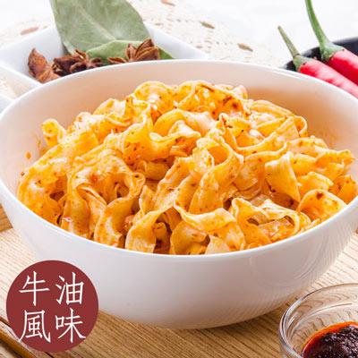 乾拌麵系列-川味麻辣-牛油風味(100g*4入/袋