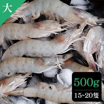 巨無霸美洲白晶蝦(大)(500g±5%/盒)