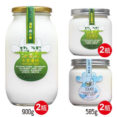 優格2大瓶+4中瓶(中酸低酸各2)