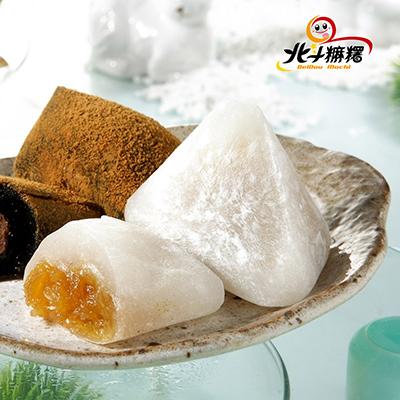 鳳梨冰心粽2盒(50g*8粒/盒)