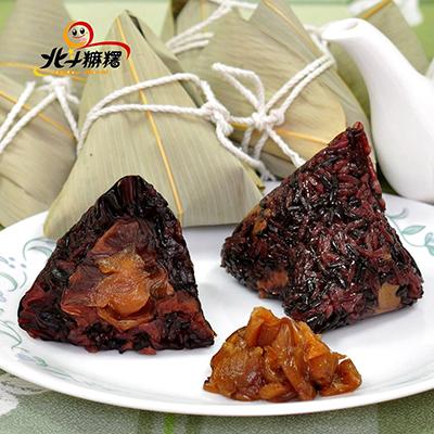 紫米桂圓紅豆粽2盒(120g*6粒/盒)