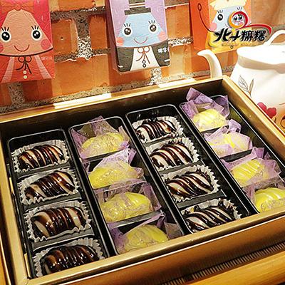花果子綜合禮盒(45g*16粒/盒)
