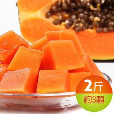 台灣特級吊網木瓜(2斤約3顆)