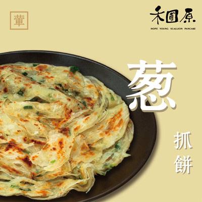 蔥抓餅(140g*10片/包)