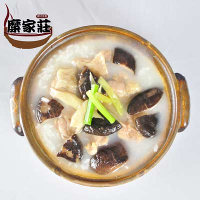 北菇滑雞粥(950g±10%/包)