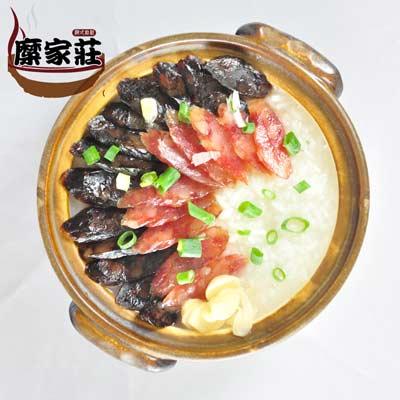港式臘味粥(950g±10%/包)