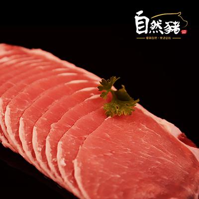 大里火鍋片(背肌肉)(300g±10%/包)