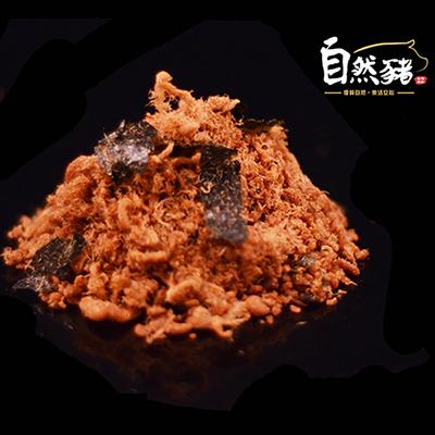 纯质海苔肉松(170g±10%/包)