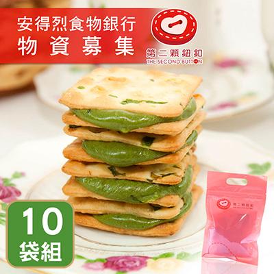 抹茶蔥軋餅10袋組(10入/袋)