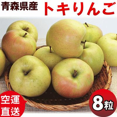 日本青森香甜TOKI水蜜桃無蠟蘋果8粒