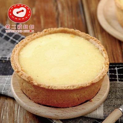 帕瑪森乳酪mini cake奶蛋素(3吋/盒*4)