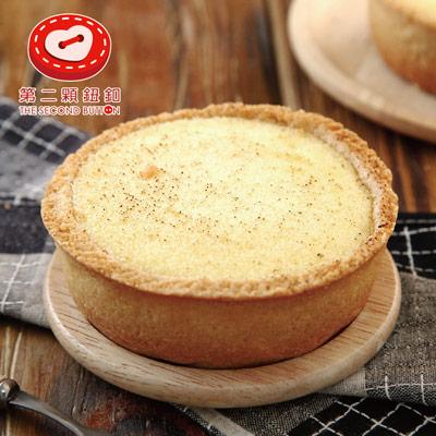 燒烤乳酪mini cake奶蛋素 (3吋/盒*4)