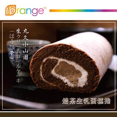 焙茶生乳蛋糕捲-奶蛋素(共1條)