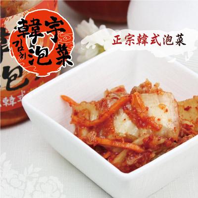 正宗韓式泡菜(600g±10g/罐,共兩罐)