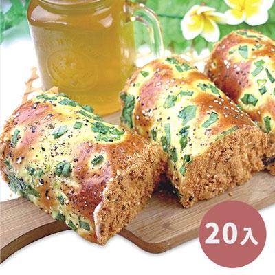 香蔥肉鬆捲(20入/盒)