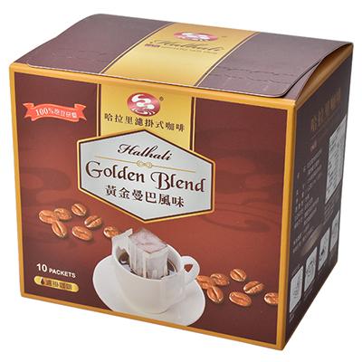 濾掛式咖啡-黃金曼巴風味(11g*10入/盒)