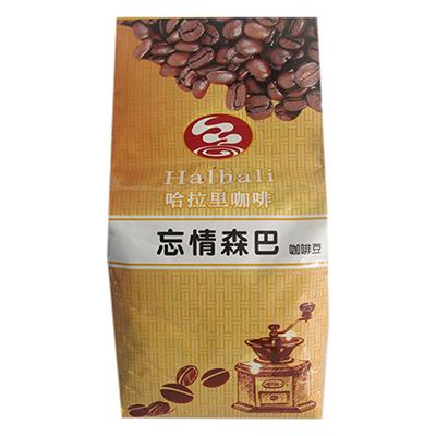 忘情森巴咖啡豆(450g±3%/包)