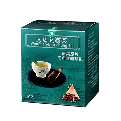 文山包種茶立體茶包(3g*10入/盒)