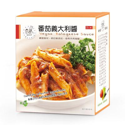 番茄義大利醬(全素食)(450g±3%/盒)