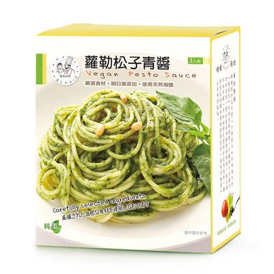 蘿勒松子青醬(全素食)(450g±3%/盒)
