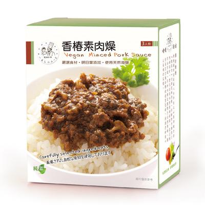 香椿素肉燥(全素食)(450g±3%/盒)