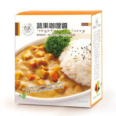 蔬果咖哩醬(全素食)(450g±3%/盒)