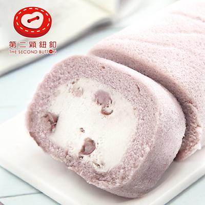 紅豆芋頭奶凍捲2盒(480g±4.5%/盒)