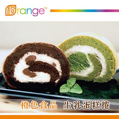 生乳蛋糕捲(法芙娜巧克力*1+丸久小山園*1)