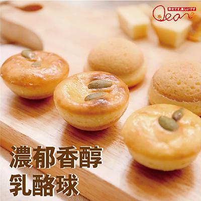 濃郁香醇乳酪球2盒(24入/盒)