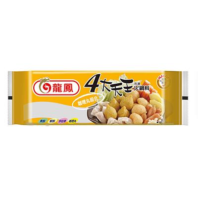 四大天王咖哩丸組合包(326g/包)